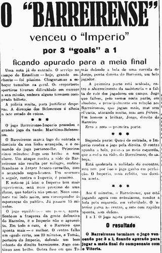 quartos de final fcb-imperio-campeonato de portuga