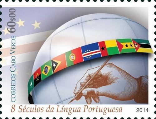 Lingua Portuguesa.jpeg