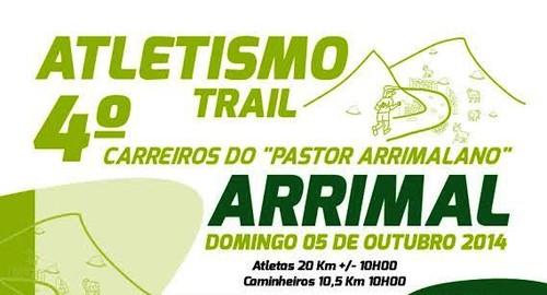 arrimal-cartaz_2014.jpg