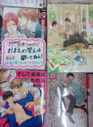 manga japao.jpg