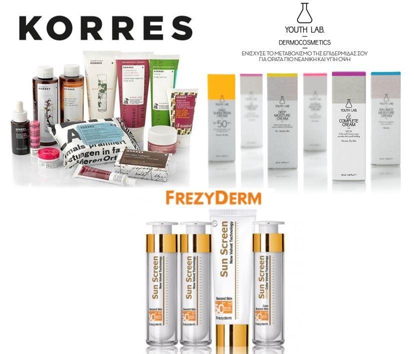 grécia cosmeticos.JPG