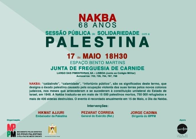 Nabka 2016