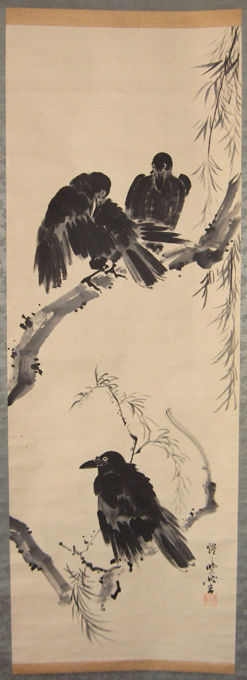 Kawanabe Kyosai (2)