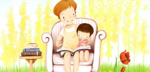ler-para-crianca.jpg