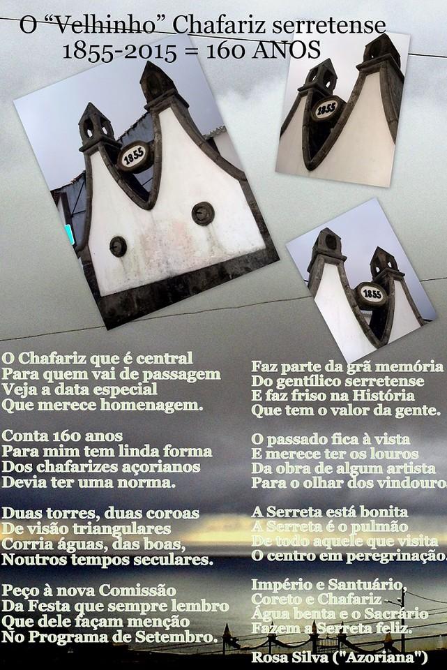 Chafariz 1855 - Serreta