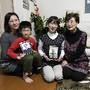 Japan Feature Package Earthquake Tsunami Anniversa