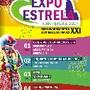 EXPOESTRELA_MANTEIGAS_2014.jpg