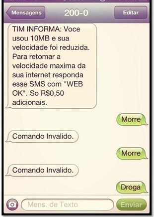 sms_6.jpg