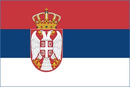 41 Bandeira da Sérvia